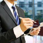 人や会社を紹介する場合の紹介メールの文例集(社外向け)